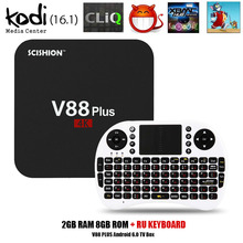 SCISHION V88 plus TV Box Rockchip 3229 Quad-core Android 5.1 WiFi H.265 VP9 4K Smart Set Top Box Media Player PK V88 v88 pro X96(China)