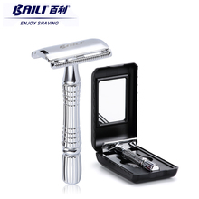 BAILI Upgrade Wet Shaving Safety Blade Razor Shaver Handle Barber Men's Manual Beard Hair Care +1 Blade +1 Travel Case BD176(China)