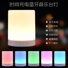 Colorful atmosphere lamp Bluetooth speaker creative sound card led Home Furnishing bedlamp emotional Nightlight