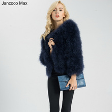 Jancoco Max S1002 Women 2017 Real Fur Coat  Genuine Ostrich Feather Fur Winter Jacket Retail / Wholesale Top Quality
