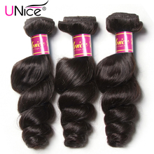 UNice Hair Company Malaysian Loose Wave Bundles 1Piece 100% Human Hair Extension Natural Color Non Remy Hair Weave Free Shipping