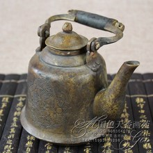 Pure copper sculpture teapot copper pot Jiuhu pure handmade antique single dragon Tuzhu