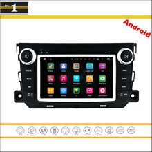 Car Android Multimedia For Mercedes Benz Smart Fortwo 2012~2016 - Stereo Radio CD DVD Player GPS Navi Navigation System