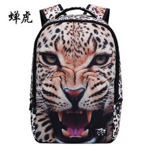 New Fashion Women Canvas Printing Backpack Stylish Tiger Leopard Backpacks School Bags For Girls Boys Backbag Mochila Feminina