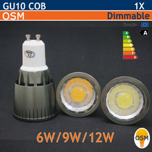 Super Bright GU 10 led Spotlight 6W 9W 12W dimmable  GU10 COB LED lamp light 110V 220V GU 10 Bulbs Light warm white cool white