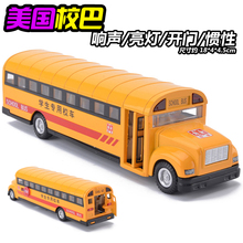 2016 free Shipping luxury bus back to children toys simulation alloy car model for baby gifts(China)