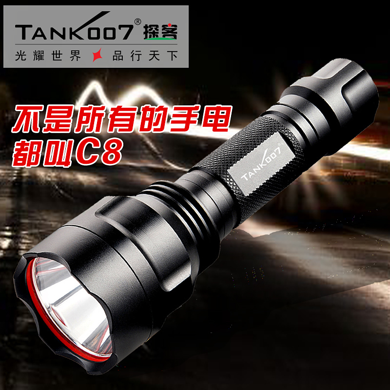 Tank007 C8 Tactical Flashlight Waterproof Cree XM-T6 800 LM Led Torch Strong Light 300M Lighting Distance by 18650 Battery<br>