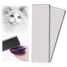1Pc 3D Nail Gel Polish Cat Eyes Magnet Slice 3D Effect Magnetic Stick Nail Art Lacquer Tool 3D Effect UV Gel Tools