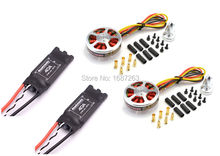 5010 750kv High Torque Brushless Motors + Readytosky 40A ESC OPTO 2-6S similar quality as Hobbywing XRotor 40A