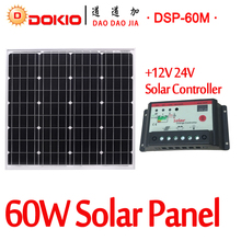 DOKIO Brand 60W 18 Volt Black Solar Panel China + 10A 12/24 Volt Controller 60 Watt Panels Solar Cell/Module/System/Home/Boat