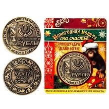 Exclusive design decorative crafts collectibles monkey souvenir coins the creative new year gift with meaning of Happy ruble