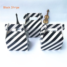 Pack of 12 (12pcs/lot) White & Black Striped Paper Horn Candy Box Treat Bags Wedding Birthday Party Supplies