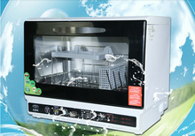Automatic dishwasher consumer and commercial embedded small desktop ultrasonic cleaning machine drying sterilization
