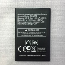 New  for texet TM-4072 4072 TM-4272 Rechargeable Battery 1450mAh Replacement  Mobile phone battery