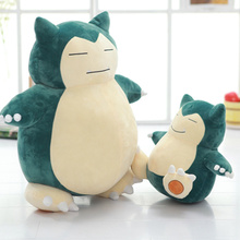 30CM Snorlax Plush cute Toy Plush Anime New Rare Soft Stuffed Animal Doll For Kid Gif KaBiShou doll Children's Day Gift