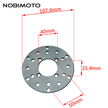 110mm 4 Hole Front Brake Disc Rotor High Quality Motorcycle Brake Disc Rotor Fit For ATV Dirt Bike Motorcycle Parts DS-154(China)