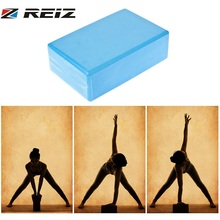REIZ Yoga Block Brick Practice Fitness Gym Sport Tool Foaming Foam Home Exercise Fitness Tool Blue Purple Yago Brick 23*15*8 cm(China)