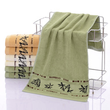 Comfortable Bamboo Cotton Bath Towel Highly Absorbent Extra Soft for Face Hand Gym & Spa Bathroom Supplies