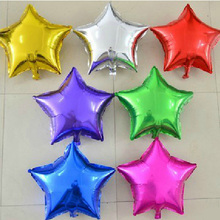 10 inch 22cm colorful star shiny foil mylar helium Balloons  Birthday Wedding Party Decoration 7 color option Wholesale whcn