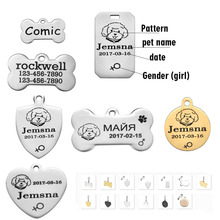 Free Laser Engraving Dog tag for dog stainless steel customized dog id tag on ther dog collar for cat and other small Pet(China)