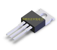 Free shipping 20pcs/lot Fast recovery diode F12C20C (common cathode 12A 200V) original Product