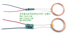 38mm single layer high frequency ultra thin coil wireless charging power supply module circuit diagram XKT-412 program