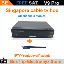 Free DHL 1PCS Newest V9 PRO starhub Singapore blackbox tv receiver from v8 golden+USB WIFI all HD channels movies cable tv box