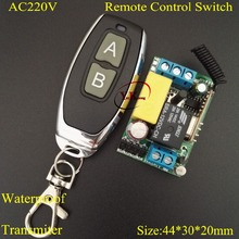 315/433MHZ RF Remote Control Light Lamp LED Switches Power Switch Remote ON OFF Learning to add Transmitter  Lock Unlock