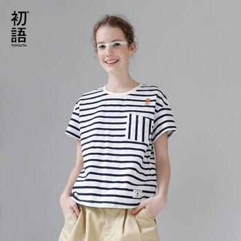 Toyouth T-Shirts 2017 D'été Femmes T Shirt Coton Broderie Rayé Casual Droite À Manches Courtes D'o-Cou T-shirts Tops