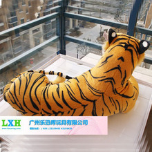 Artificial Larger Tiger Plush Toy 120cm or 130cm Cute Stuffed Animals With Big Eyes Doll Plush Toys Large Soft Toy Gift