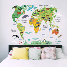 Removable Animal World Map Wall Sticker Kids Room Sofa TV Background Wall Decal Geography Preschool Education PVC Wall Sticker