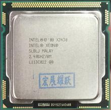 Intel Xeon Processor X3430 (8M Cache, 2.40 GHz) LGA1156 Desktop CPU 100% working properly Desktop Processor(China)