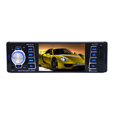 Private Mode 1DIN 4.1 TFT Blue Light Display 4X60W /7388IC/12V /Car Radio FM/USB/SD/MMC/MP5/WMA Car MP5 Player with Remote(China)