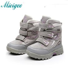 Winter Fashion child boys snow boots shoes warm plush soft bottom baby boys boots comfy kids leather winter snow boot for kids
