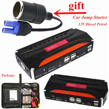2017 Car Jump Starter Portable 12V Petrol Diesel Car-Stlying Starting Device Power Bank 600A Charger Car Battery Booster Buster