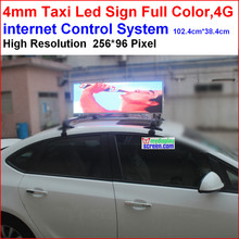 led full color taxi signs,102.4cm*38.4cm display area,256 * 96 pixel,,SMD utral clear,support 4g network, adroid app supply(China)