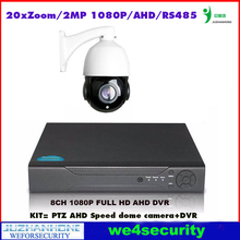 20xZoom 2MP 1080P Mini PTZ AHD Speed Dome Camera 8 Channel AHD DVR Kit Outdoor Surveillance System