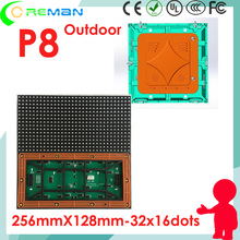 High quality outdoor p8 led module smd3535 high brightness , die casting rental led display screen module p8 p6 p10 full color(China)