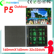Freeshipping SMD3030 p5 outdoor led module rgb for big led video screen wall , die casting 640mm*640mm led cabinet module p5 p4