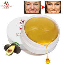 Shea Butter Moisturizing Firming Gold Collagen Eye Mask Face Care Sleep Mask Eye Patches Anti Dark Circles Skin Care Whitening(China)