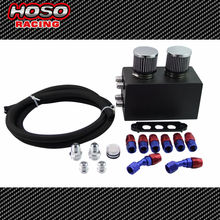 Hoso Racing Aluminum Oil Catch Can  Breather Tank Race Kit 10AN Fittings 4 Port For Honda Civic For Acura Integra