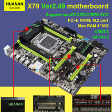 Best seller HUANAN golden V2.49 X79 motherboard LGA2011 ATX USB3.0 SATA3 PCI-E NVME M.2 SSD port support 4*16G memory tested(China)