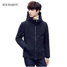 2017 new arrival winter Style men boutique down coats high quality zippers hooded down coat men's solid slim jacket size M-3XL(China)