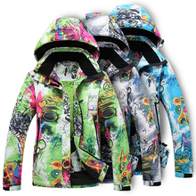 Free shipping 2017 winter Solomon Camping Hiking skiing Women ski jacket Sportswear Hooded Waterproof Outerwear,snowboard jacket(China)