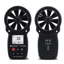 HoldPeak HP-866B Anemometer Digital Anemometer Wind Speed Measurement Wind Device Handheld with Carry Bag
