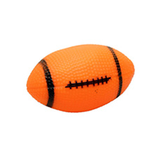 New Arrival Dog Squeaky Toy For Pet Dog Chew Toy Small Rubber Squeaky Rugby Ball Orange  FG