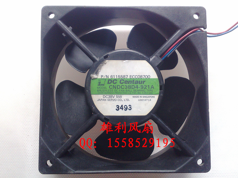 Free Delivery.CNDC38D4-921A 38V 5W 12038 12CM 6115587 ECC8700 fan<br>
