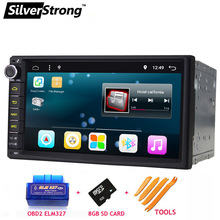FreeShipping Android 6.0 Two Din Universal GPS Car Radio Navigation Universal GPS DDR3 16G ROM without DVD car player 707
