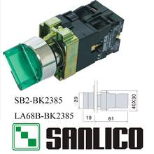 illuminated selector switch metal rotary switch two or three-position standard handle with integral LED SB2(LA68B XB2)-BK2385(China)