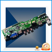 V69 LCD TV Driver Board M6V 5.1 High-Definition Digital TV Board Can Be Inverted To Support DTMB Ground Wave(China)